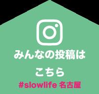 news_insta2