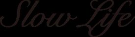 SLOWLIFE|株式会社スローライフ